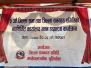 ५ औँ जिल्ला सभा तथा जिल्ला समन्वय समितिको नवनिर्मित कार्यालय भवन उद्घाटन कार्यक्रम , २०७७ चैत्र २६ गते
